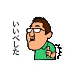 もやっさんの会津弁講座(個別スタンプ:05)