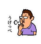 もやっさんの会津弁講座(個別スタンプ:07)