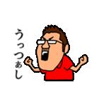 もやっさんの会津弁講座(個別スタンプ:08)