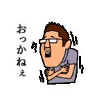 もやっさんの会津弁講座(個別スタンプ:09)