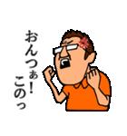 もやっさんの会津弁講座(個別スタンプ:10)