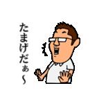 もやっさんの会津弁講座(個別スタンプ:16)