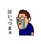 もやっさんの会津弁講座