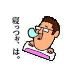 もやっさんの会津弁講座(個別スタンプ:21)