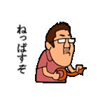 もやっさんの会津弁講座(個別スタンプ:22)