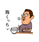 もやっさんの会津弁講座(個別スタンプ:25)