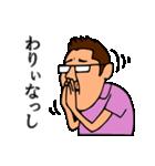 もやっさんの会津弁講座(個別スタンプ:36)
