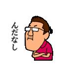 もやっさんの会津弁講座(個別スタンプ:39)