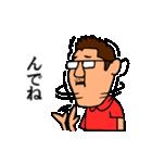 もやっさんの会津弁講座(個別スタンプ:40)