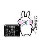 ぽちゃかわうさぎ(個別スタンプ:01)