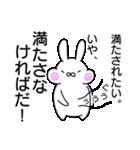 ぽちゃかわうさぎ(個別スタンプ:02)