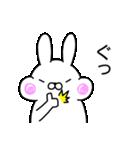 ぽちゃかわうさぎ(個別スタンプ:03)