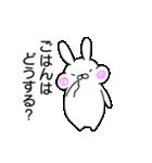 ぽちゃかわうさぎ(個別スタンプ:05)