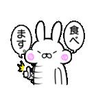 ぽちゃかわうさぎ(個別スタンプ:06)