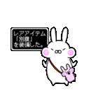 ぽちゃかわうさぎ(個別スタンプ:07)