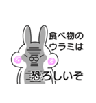 ぽちゃかわうさぎ(個別スタンプ:08)