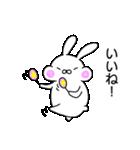 ぽちゃかわうさぎ(個別スタンプ:09)