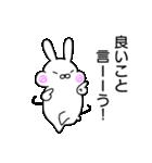 ぽちゃかわうさぎ(個別スタンプ:11)