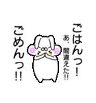 ぽちゃかわうさぎ(個別スタンプ:13)