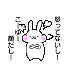 ぽちゃかわうさぎ(個別スタンプ:16)