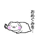 ぽちゃかわうさぎ(個別スタンプ:21)