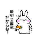 ぽちゃかわうさぎ(個別スタンプ:22)