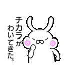 ぽちゃかわうさぎ(個別スタンプ:23)