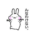 ぽちゃかわうさぎ(個別スタンプ:26)