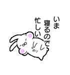 ぽちゃかわうさぎ(個別スタンプ:27)