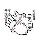 ぽちゃかわうさぎ(個別スタンプ:28)