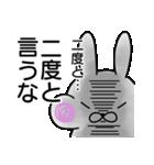 ぽちゃかわうさぎ(個別スタンプ:32)
