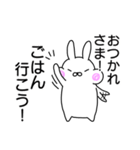 ぽちゃかわうさぎ(個別スタンプ:35)