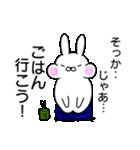 ぽちゃかわうさぎ(個別スタンプ:36)