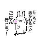 ぽちゃかわうさぎ(個別スタンプ:37)