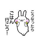 ぽちゃかわうさぎ(個別スタンプ:38)