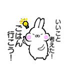 ぽちゃかわうさぎ(個別スタンプ:39)