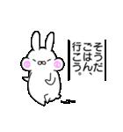 ぽちゃかわうさぎ(個別スタンプ:40)