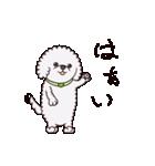 イヌの枝豆(個別スタンプ:5)