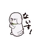 イヌの枝豆(個別スタンプ:8)