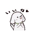 イヌの枝豆(個別スタンプ:9)