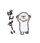イヌの枝豆(個別スタンプ:11)