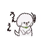 イヌの枝豆(個別スタンプ:14)