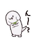 イヌの枝豆(個別スタンプ:16)
