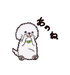 イヌの枝豆(個別スタンプ:25)