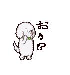 イヌの枝豆(個別スタンプ:26)