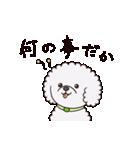 イヌの枝豆(個別スタンプ:28)
