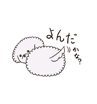 イヌの枝豆(個別スタンプ:37)