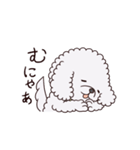 イヌの枝豆(個別スタンプ:39)