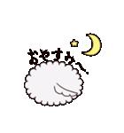 イヌの枝豆(個別スタンプ:40)