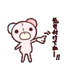 子くまたんとうさぎん02(個別スタンプ:4)